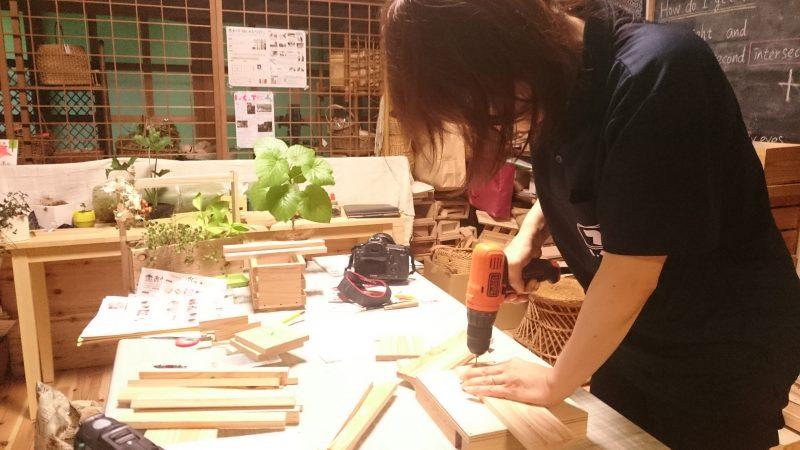 木工教室 木箱