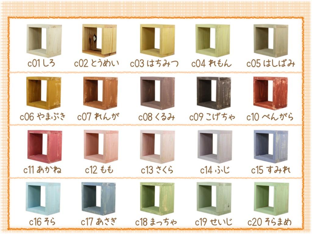 color-list2